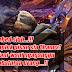 Daftar Kata-Kata Kasar dalam Bahasa Sunda dan Artinya
