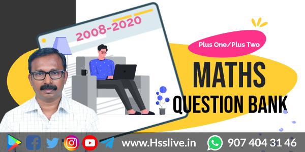 higher-secondary-mathematics-question-bank