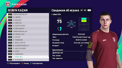 PES 2021 Faces Ivan Ignatyev