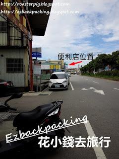 清泉崗機場 便利店