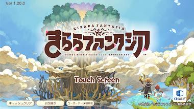El team lanza su traducción de Kirara Fantasia