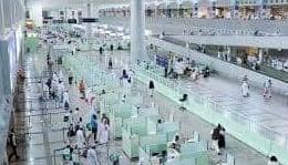 سعودی عرب میں 5 ماہ تک پھنسے رہنے والے پاکستانی عمرہ زائرین وطن واپس پہنچ گئے