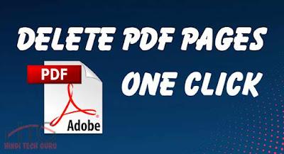 PDF File ke Page Delete Karne ki Jankari