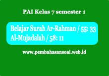 Permalink ke Belajar Surah Ar-Rahman / 55: 33 dan Al-Mujadalah / 58: 11 – PAI Kelas 7 semester 1