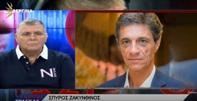 Ζακυνθινός στον Τράγκα: «Τα στοιχεία με τα οποία επέβαλλαν το lockdown δεν εμφανίστηκαν ποτέ»