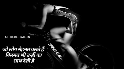 Motivational Images For Dp