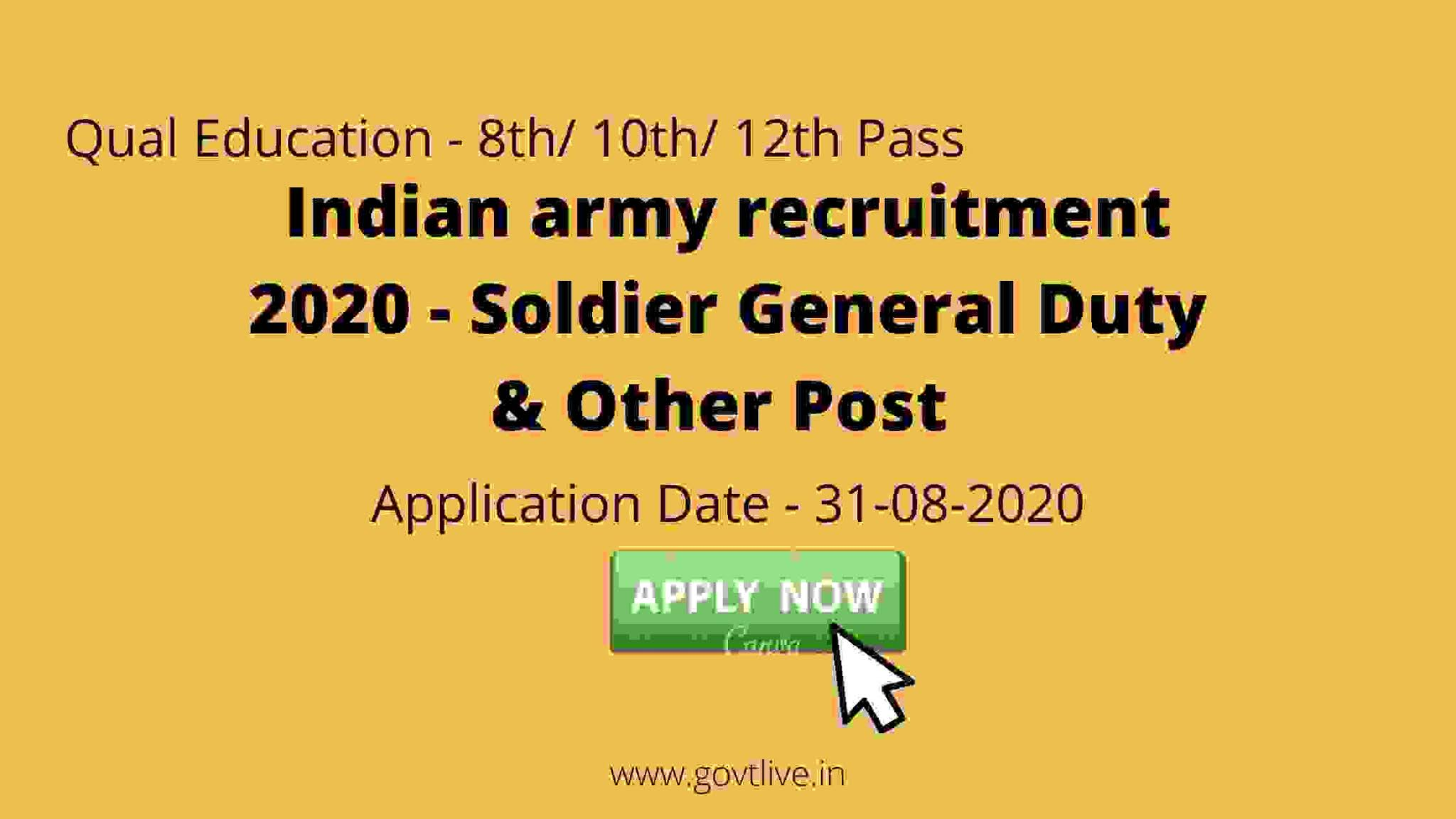 Indian army recruitment 2020 - Soldier General Duty & Other Post