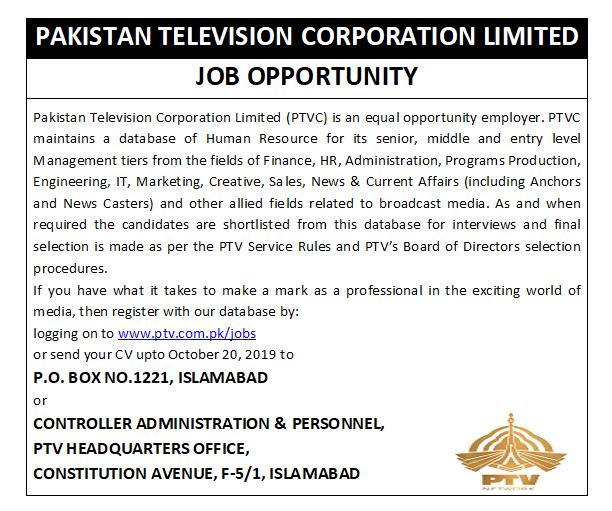 PTV Jobs September 2019 Latest Pakistan Television Corporation Advertisement