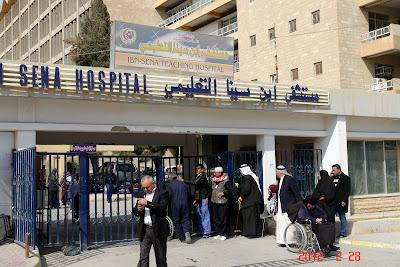 rumah sakit ibnu sina