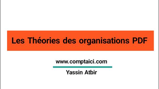 Cours des théories des organisations PDF