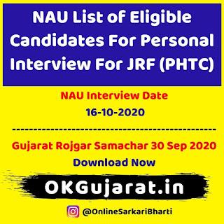 NAU Recruitment Interview List