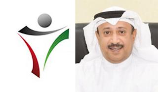 الكويت الان : بدأ اجراءات تصفية 5431 عاملا بالحكومة