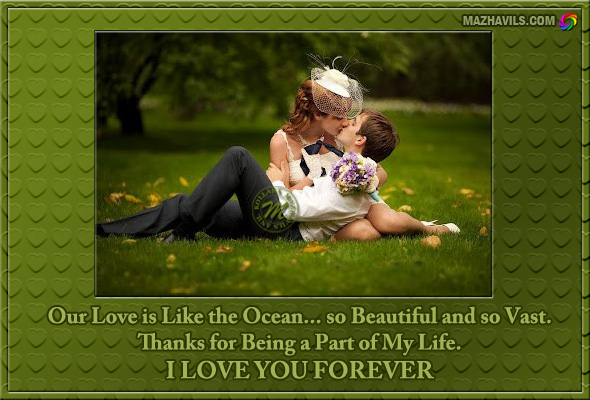 Romantic Love Husband Wife Hug Kiss Images | Division of ... |Hugs Sweet Husband