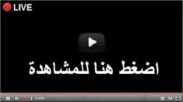 ملخص واهداف مبارة الزمالك والاتحاد السكندري قبل نهائي كأس مصر