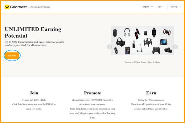 الدليل الشامل للربح من برنامج جيربست للتسويق بالعمولة للمبتدئين 2020