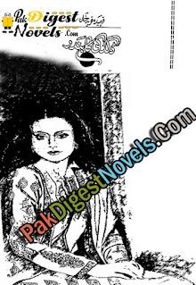 Dugdugi Ka Bandar Afsana By Fahmida Fareed Khan