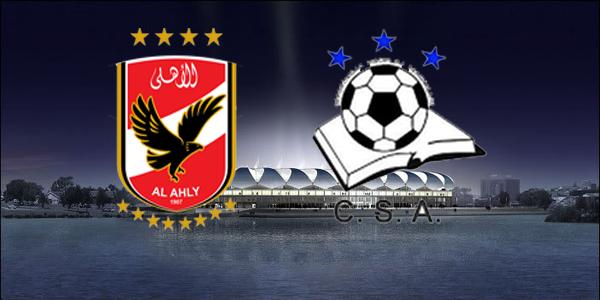 مباراة الاهلي وكانو سبورت بتاريخ 14-09-2019 دوري أبطال أفريقيا