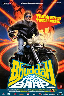 Bbuddah Hoga Terra Baap 2011 Hindi 480p BrRip 350mb, bollywood movie buddah Hoga Terra Baap 2011 Hindi 300mb brrip bluray 480p BrRip 400Mb free download or watch online at word4ufree.be