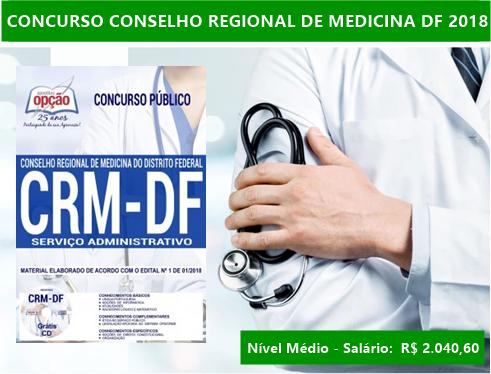 concurso CRMDF 2018