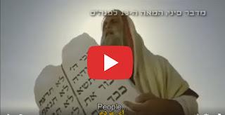 تمسخر موسی و قوم یهود در سریال تلویزیونی اسرائیل - با زیرنویس فارسی