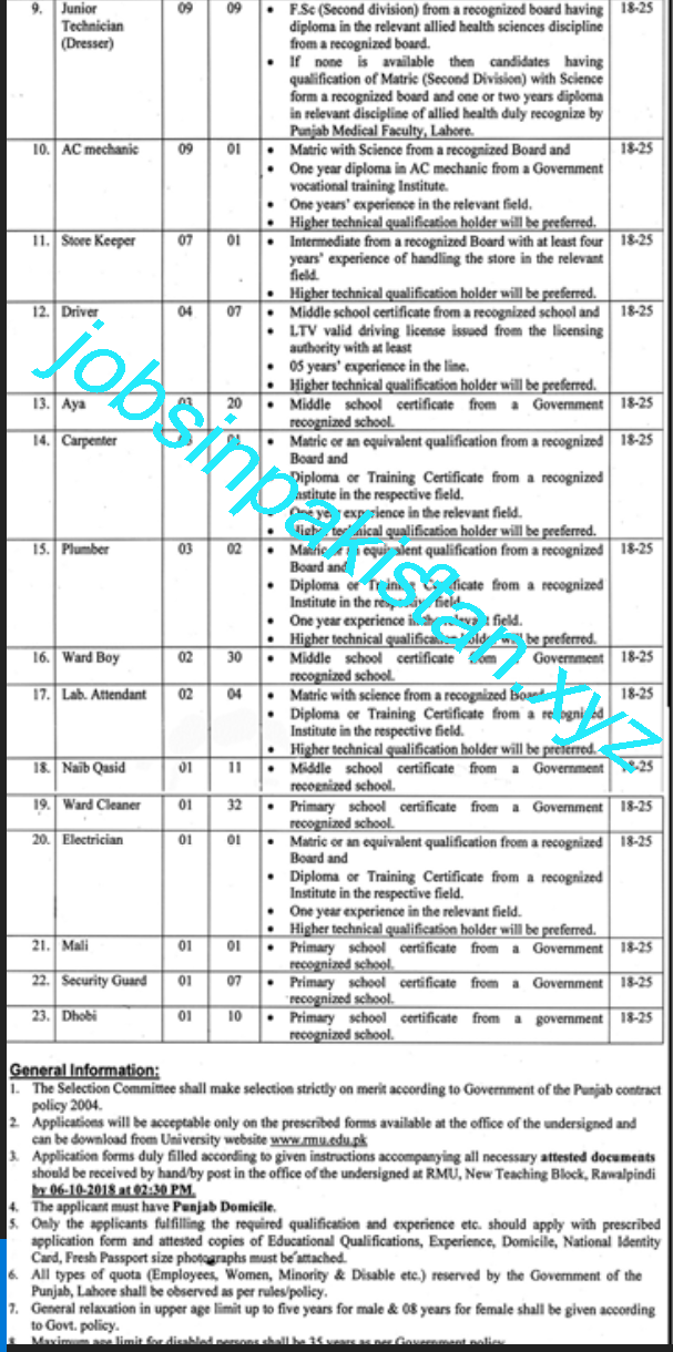 Rawalpindi Institute of Urology and Transplant Jobs 2018 Advertisement Page  No 2