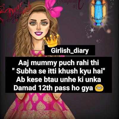 """Aaj mummy puch rhi thi """"Subha se itti khush kyu hai"""" Ab kese btau unhe ki unka damad 12th pass ho gya"""
