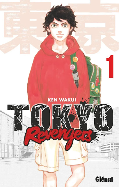 Tokyo Revengers supera Shingeki no Kyojin e Jujutsu Kaisen no ranking do MyAnimeList