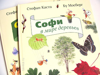 обзор детских энциклопедий