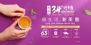 Purple Cane 34th Anniversary Member Day Sale, Purple Cane, Best Chinese Tea, Member Day Sale, Sale, Lifestyle