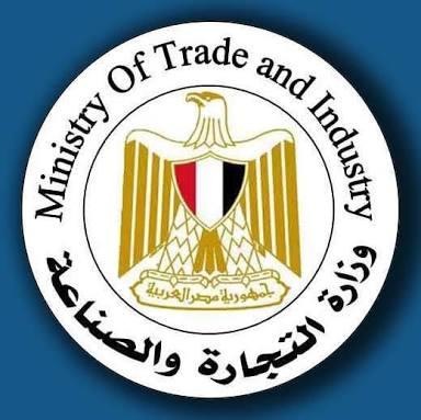 وزيرة التجارة والصناعة..وقف تصدير الكمامات ومستلزمات التطهير والعدوى..بهدف توفير احتياجات المواطن المصري والمؤسسات الطبية