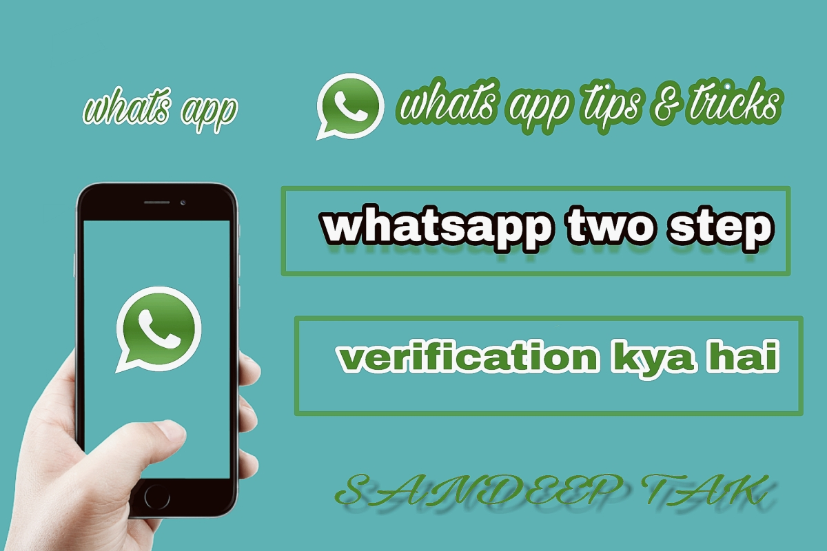 Whatsapp Karte.Whatsapp Me Two Step Verification Enabled Kaise Karte Hai