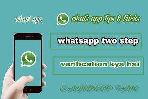 Whatsapp Me  Two Step Verification Enabled Kaise Karte Hai