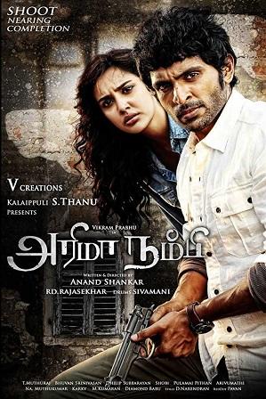 Arima Nambi (2014) 400MB Full Hindi Dual Audio Movie Download 480p HDRip Free Watch Online Full Movie Download Worldfree4u 9xmovies