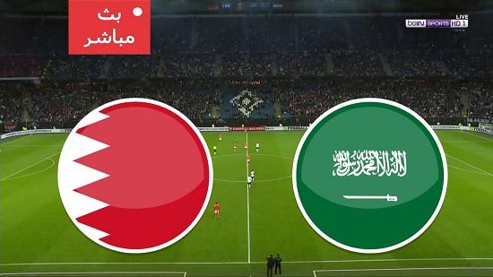 البث المباشر : السعودية والبحرين yalla shoot يلا شوت الجديد حصري kora online
