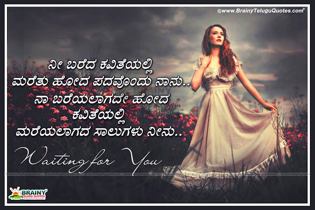 Kannada Quotes About Love Failure Ssmatters