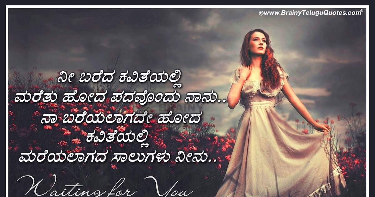 Sad Feeling Kannada Images: Sad Alone Girl With Heart Touching Love Quotes Kavanagalu