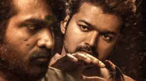 Master Tamil Dubbed Movie Download Isaimini