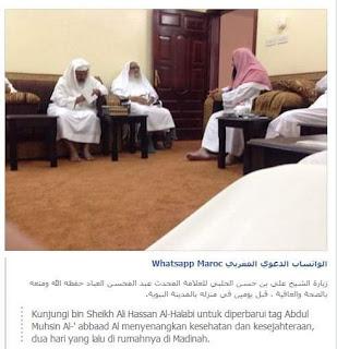 Syaikh Ali Hasan Al-Halabi bersama Syaikh 'Abdul Muhsin Al-'Abbad Al-Badr (Ahli Hadits Madinah)
