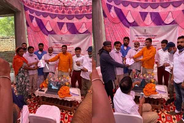 faridabad-bhupani-village-news-property-card-distribution