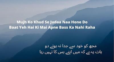 Sad Quotes In Urdu About Death