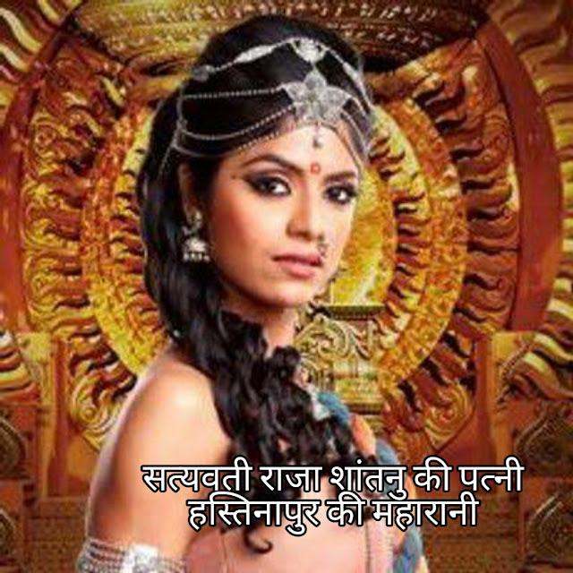 ध्रितराष्ट्र और गांधारी की शादी कैसे हुई, शादी में क्या समस्याएं आई।dhritarashtr aur gandhari ki shadi kaise huye. Shadi mein kya samasyaye aai.