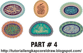 Arab Bismillah Vector, tutorial corel draw, tutorial coreldraw