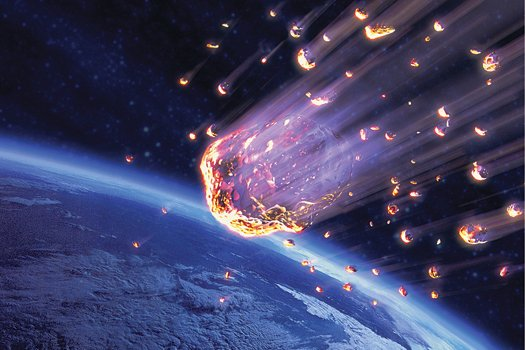 shooting asteroids from earth view - photo #7