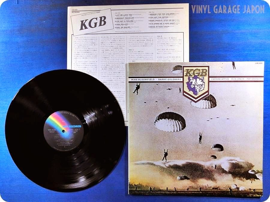 Kgb Kgb 1976 Uk Brilliant Hard Blues Rock Vinyl Rip