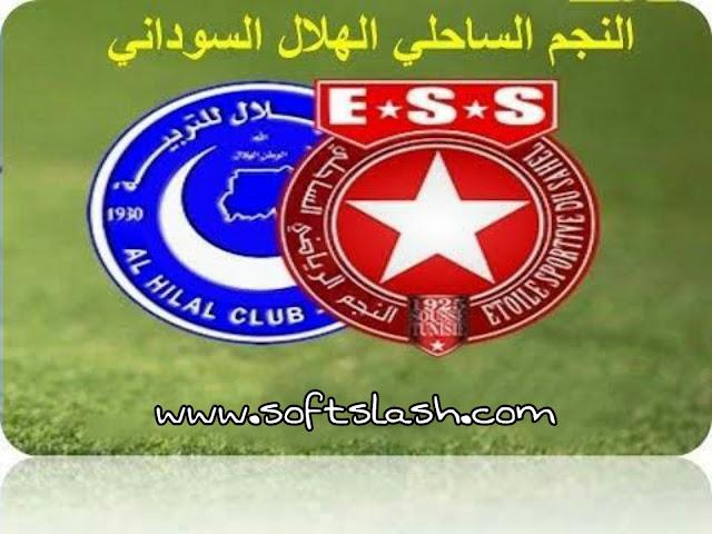 شاهد مباراة Etoile sportive du sahel vs Al hilal omdurman live بمختلف الجودات