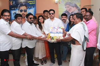 Aama Naan Porikkithan Tamil Movie Pooja Stills  0012.jpg