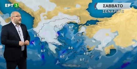 Σάκης Αρναούτογλου: Ανατροπή με τα χιόνια στην Αττική