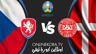 مشاهدة مباراة التشيك والدانمارك القادمة بث مباشر اليوم  03-07-2021 في بطولة أمم أوروبا