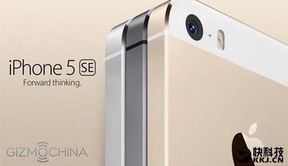 Sebentar Lagi Perusahaan Apple selekasnya meluncurkan product anyar iPhone 5SE