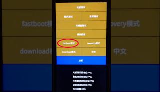 Cara manual Masuk mode Fastboot pada semua type ponsel Xiaomi
